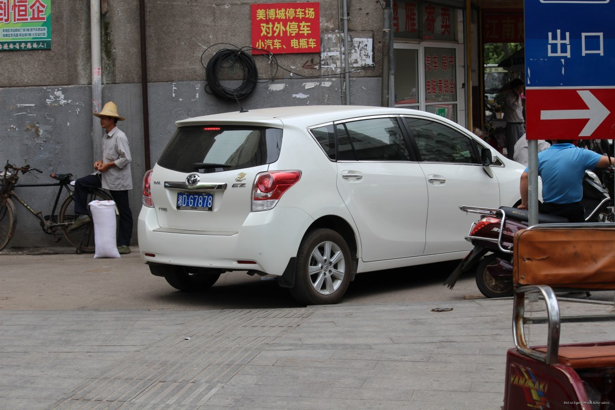 Verso in China